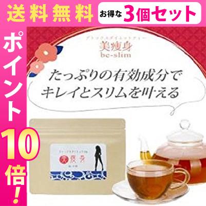 Detox diet tea beauty thin figure (screw rim) / diet tea beauty healthy slim diet support