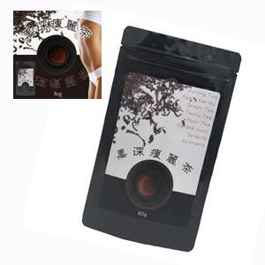 黒深痩麗茶 メール便送料無料 ダイエット茶 美容 ダイエットティー 国際ブランド 健康 ウーロン 売れ筋ランキング