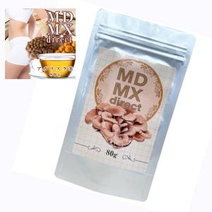 MDMXダイレクト メール便送料無料 受注生産品 ドリンク ダイエット茶 美容 正規店 ダイエットティー ウーロン 健康