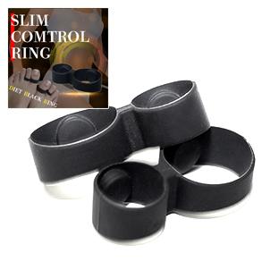 送料無料☆2個セット Slim Comtrol Ring スリムコントロールリング/ダイエット 美容 健康 サポート