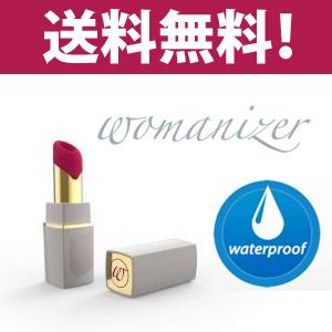 Womanizer2GO ウーマナイザー2ゴー ホワイト /リップスティック型 デンマ マッサージ器 小型 電動マッサージ ハンディマッサージャー リフレッシュ 女性 人気 静音