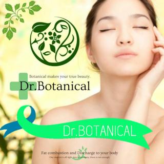 送料無料★3個セット Dr.ボタニカル/サプリメント ダイエット 美容 健康 ダイエットサポート