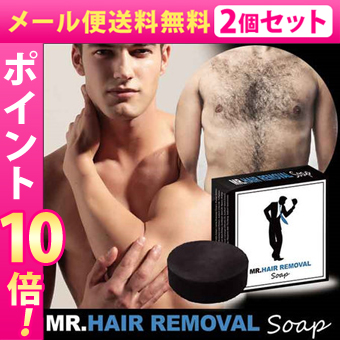 Flower Mr Hair Removal Soap Mr Hair Remover Soap Men Soap