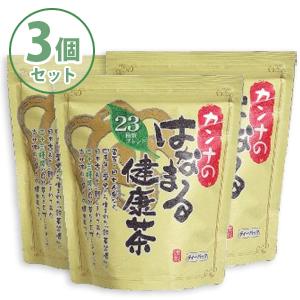 送料無料P10倍 3個セット カンナのはなまる健康茶/健康食品 健康茶 ドリンク