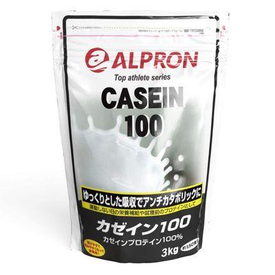 送料無料 アルプロン カゼインプロテイン プレーン 3kg/サプリメント ダイエット 美容 健康 プロテイン