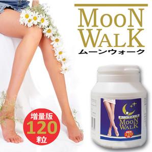 送料無料☆3個セット ムーンウォーク増量版  Moon Walk/サプリメント 美容 健康 脚 レッグケア
