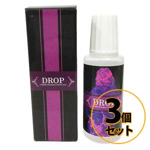 DROP ドロップ 3個セット 送料無料/男性 女性 ラブ エキス サプリ魅力