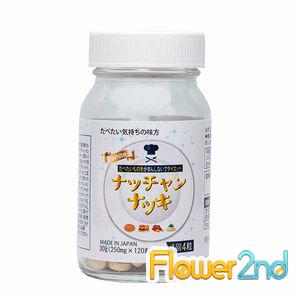 ナッチャンナツキ White 送料無料/サプリメント 植物発酵エキス 乳酸菌 ダイエット 美容 健康