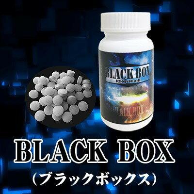 送料無料☆2個セット BLACK BOX ブラックボックス/サプリメント 男性 健康 メンズサポート