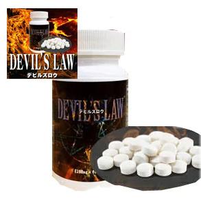 送料無料☆2個セット Devil's Law デビルズロウ/サプリメント 男性 健康 メンズサポート