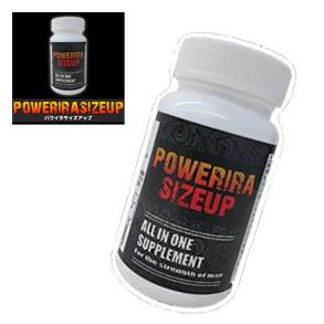 送料無料☆3個セット POWERIRA SIZE UP パワイラ サイズアップ/サプリメント 男性 健康 メンズサポート