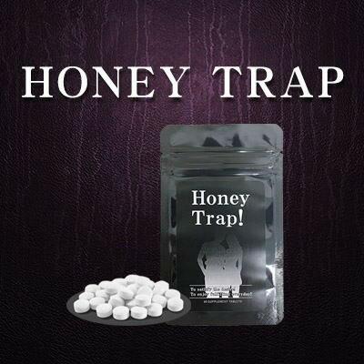 送料無料☆2個セット Honey Trap ハニートラップ/サプリメント 男性 健康 メンズサポート