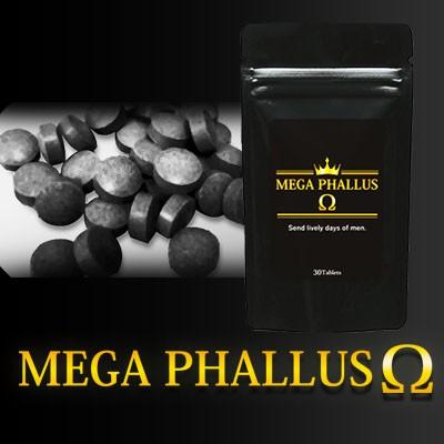 送料無料☆2個セット MEGA PHALLUSΩ メガファルスオメガ/サプリメント 男性 健康 メンズサポート