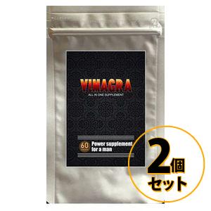 VIMAGRA ヴィマグラ 2個セット 送料無料/サプリメント 男性 健康