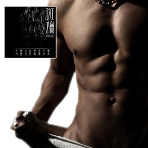 お得な2個パック★送料無料♪斑鳩(いかるが)/サプリメント 男性 健康 メンズサポート