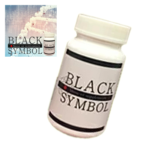 送料無料★2個セット Black Symbol ブラックシンボル/サプリメント 男性 健康 L-シトルリン含有食品