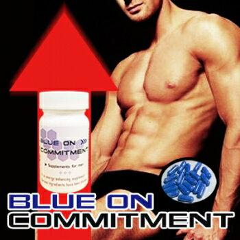 送料無料★2個セット BLUE ON COMMITMENT ブルーオンコミット/サプリメント 男性 健康 メンズサポート