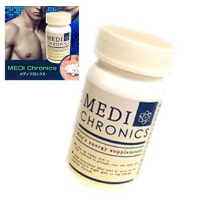 送料無料★2個セット MEDI CHRONICS メディクロニクス/サプリメント 男性 健康 メンズサポート シトルリン マカ