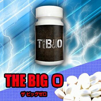 送料無料★2個セット THE BIG 0 ザビッグゼロ/サプリメント 男性 健康 メンズサポート