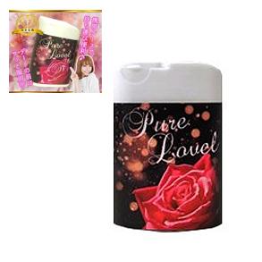 送料無料★3個セット PURE LOVEL Plus ピュアラブルPlus/恋をしたくなったら小悪魔サプリ ラブサプリメント 女性 モテ