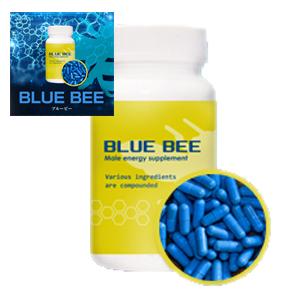 送料無料☆2個セット BLUE BEE ブルービー /サプリメント 男性 健康 メンズサポート