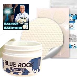送料無料★2個セット BLUE ROCK(ブルーロック)+BODY STICKE(ボディーステッカー)/ボディ用クリーム 男性 健康 メンズサポート