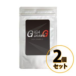 GIGA DRAWN G ギガドロンジー 2個セット 送料無料/サプリメント 男性 健康 メンズサポート