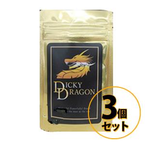 DICKY DRAGON ディッキードラゴン 3個セット 送料無料/サプリメント 男性 健康 メンズサポート
