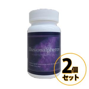 <title>Illusionalpheron イリュージョナルフェロン 最安値挑戦 2個セット 送料無料 サプリメント 男性 健康 メンズサポート</title>