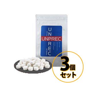 UNPREC アンプレック 3個セット 送料無料/サプリメント 男性 健康 メンズサポート
