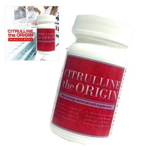 送料無料☆3個セット CITRULLINE the ORIGIN シトルリン ジ オリジン/サプリメント 男性 健康 メンズサポート