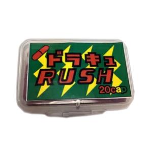 送料無料☆3個セット ドラキュラッシュ 20カプセル /サプリメント 男性 健康 メンズサポート