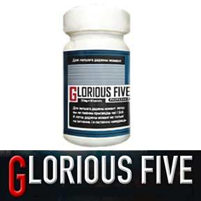 お得な2個パック★送料無料♪GLORIOUS FIVE グロリアスファイブ/サプリメント 男性 健康 メンズサポート