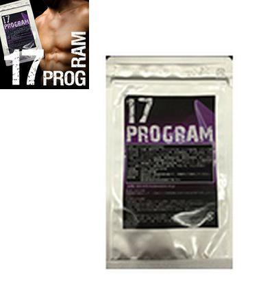 送料無料★3個セット 17Program セブンティーンプログラム/サプリメント 男性 健康