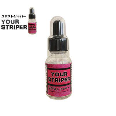 送料無料★3個セット Your Striper ユアストリッパー/男性 女性 メンズサポート ラブアイテム