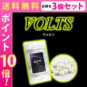 送料無料★3個セット Volts ヴォルツ/サプリメント 男性 健康 メンズサポート
