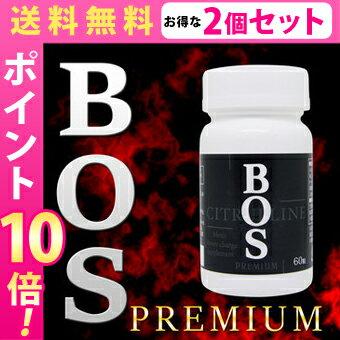 送料無料☆2個セット BOS PREMIUM ボス プレミアム/サプリメント 男性 健康 メンズサポート