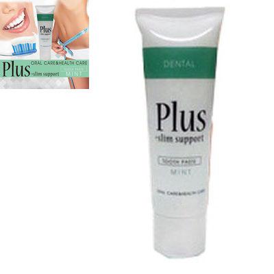 送料無料☆3個セット Plus プラス/ダイエット歯磨き剤 歯みがき粉 ダイエット 美容 健康