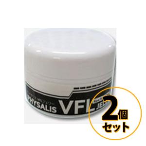 サイサリスVFLジェリー 2個セット 送料無料/ボディ用マッサージジェル メンズ クリーム 男性 健康