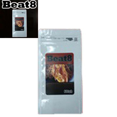 送料無料★3個セット Beat8 ビートエイト/サプリメント 男性 健康