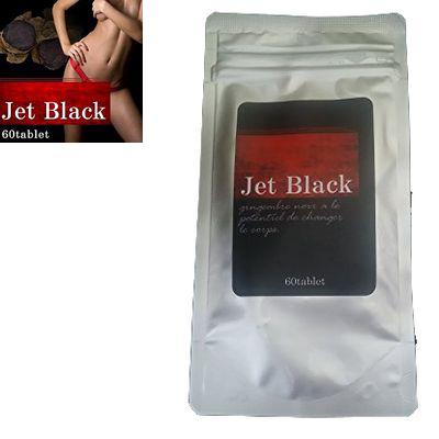 送料無料☆3個セット Jet Black ジェットブラック/サプリメント ダイエット 美容 健康