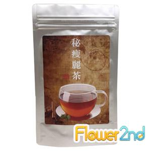 秘痩麗茶 メール便送料無料 ダイエット茶 美容 ドリンク 健康 国内即発送 通販 激安◆ ウーロン茶 ダイエット