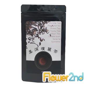 黒深痩麗茶 メール便送料無料 100%品質保証! ダイエット茶 美容 超安い ウーロン 健康 ダイエットティー