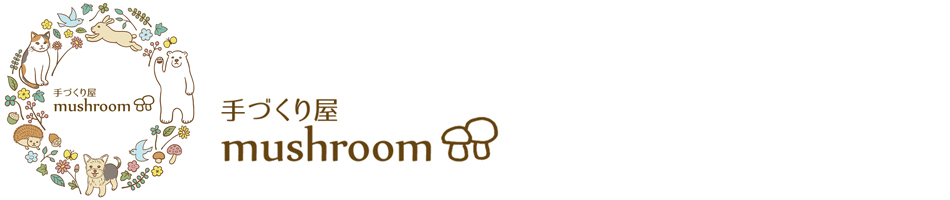 フラワークラフト Sunny Clover:お花を使ったアクセサリーやハーバリウムなどの手作り品を販売します。