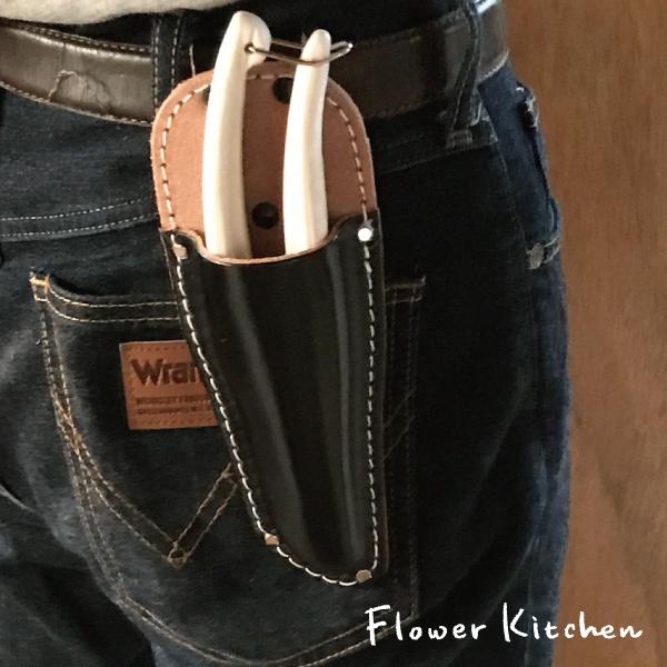 剪定ハサミカバー 花鋏 剪定 特価 本革使用 WEB限定 ハサミやナイフを守ります あす楽 送料込み FKRSL 資材 花はさみはさみ 坂源 園芸 カバー