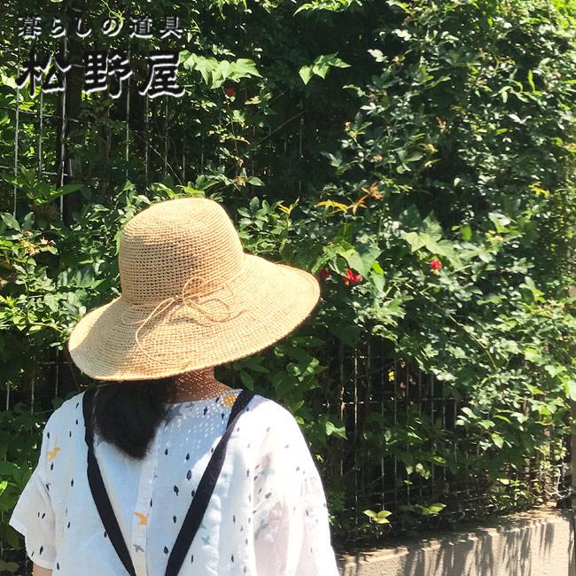【松野屋 ラフィアハット】【あす楽OK】【松野屋】 ラフィアハット つば12cm ワイヤー入り 22-0333 雑貨 帽子 麦わら