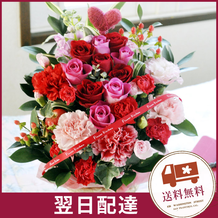 flowerkitchen | Rakuten Global MarketBouquet or arrangement rose ...
