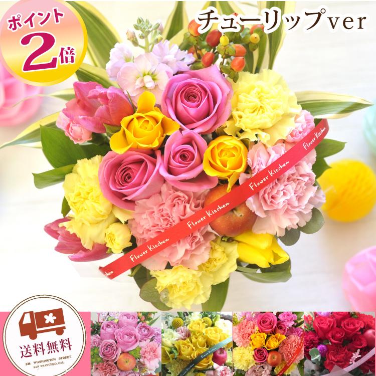 母の日に贈る!カーネーション以外、ちょっと変わった花のおすすめは?