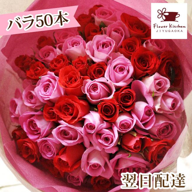 【70代以上女性】お誕生日に欲しいものは?もらってうれしいプレゼントを教えて!【予算1万円】
