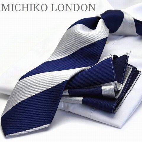 ネクタイ ブランド MICHIKO LONDON MHT-117日本製 シルク